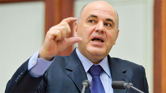 Глава Федеральной налоговой службы Михаил Мишустин