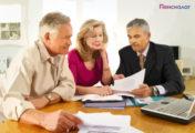 68% жителей России планируют работать на пенсии