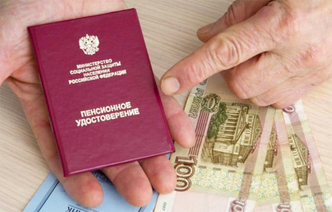 Размер средней пенсии в России