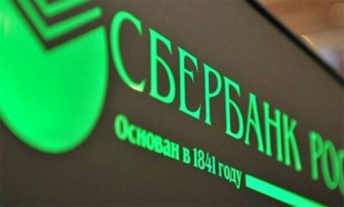 Сбербанк повысил ставки по всем вкладам в рублях