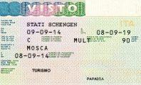 Шенгенская виза для пенсионеров: документы