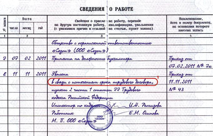 Номер гибдд при дтп новосибирск