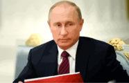 Путин подписал законопроект о пенсионной реформе