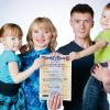Срок оформления сертификата на материнский капитал сокращен