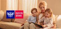 «Почта банк» заплатит пенсионерам за «приведённых друзей»