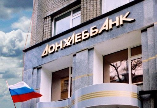 Центробанк России отозвал лицензии двух банков