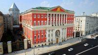 Доплата к пенсии в Москве неработающим пенсионерам