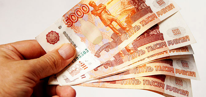 Жители Чукотки получают самые высокие пенсии
