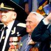 Пенсия вдовам умерших военных пенсионеров