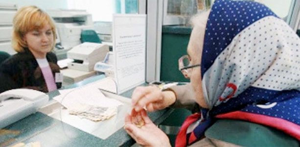 Повышены пенсии граждан страны старше 80 лет