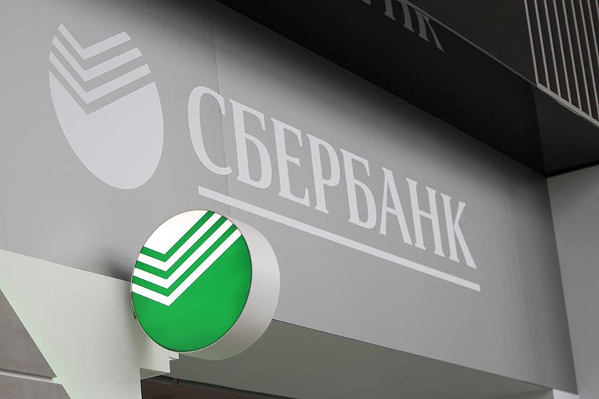 С 1 февраля Сбербанк увеличил ставки по рублевым вкладам