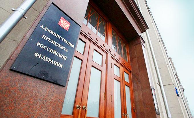 Запуск новой системы накопительной пенсии отложили на неопределенный срок