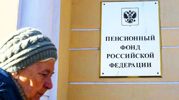 Как изменятся социальные пенсии в России?
