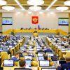 Госдума проголосовала за введение льгот многодетным семьям