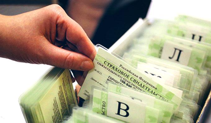 Бумажного СНИЛС больше в России не будет