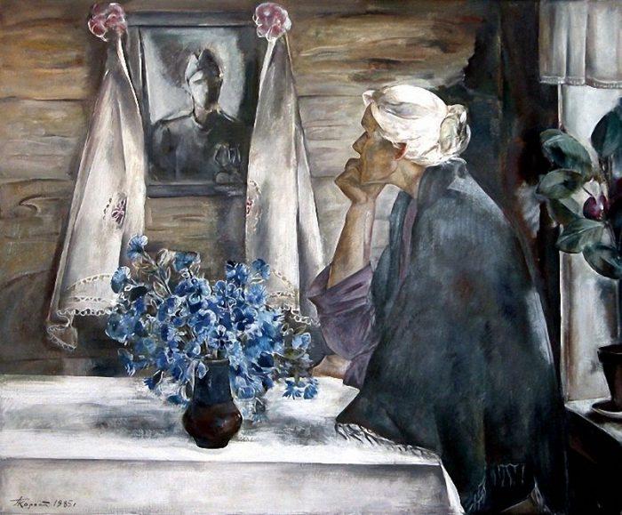 П. Коростылев Память. 1985 г.