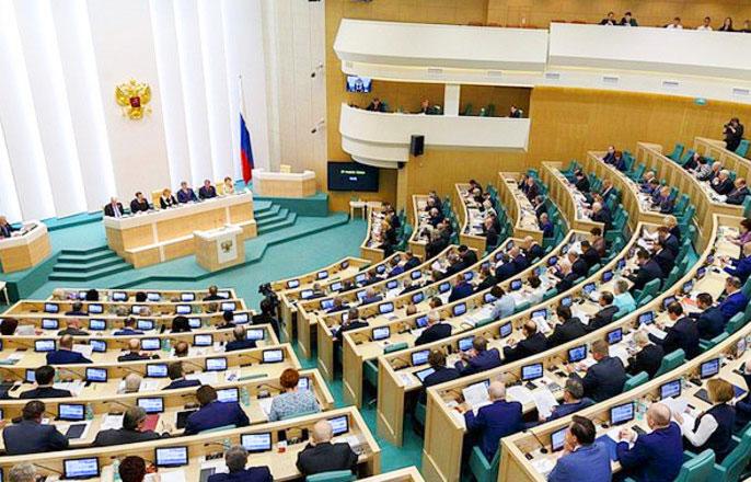 Совет Федерации пояснил новые правила получения пенсии в НПФ