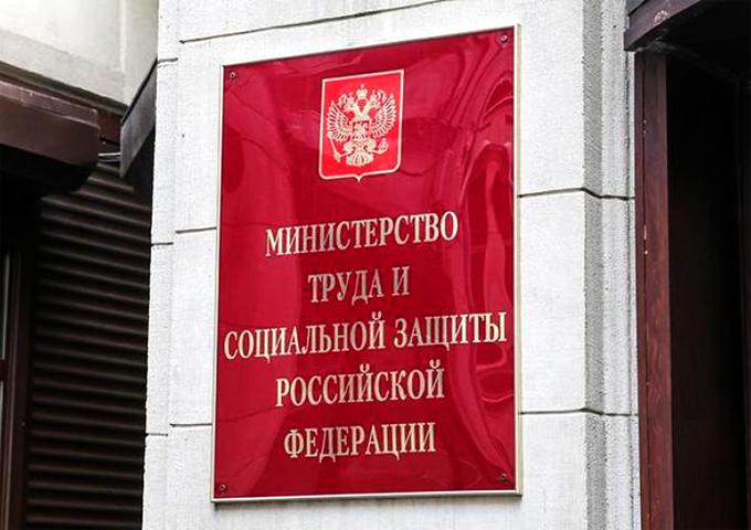 Россия будет выплачивать пенсии трудовым мигрантам из стран ЕАЭС