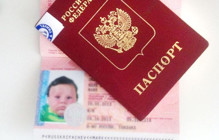 Загранпаспорт за 1 день для детей? Вполне реально!