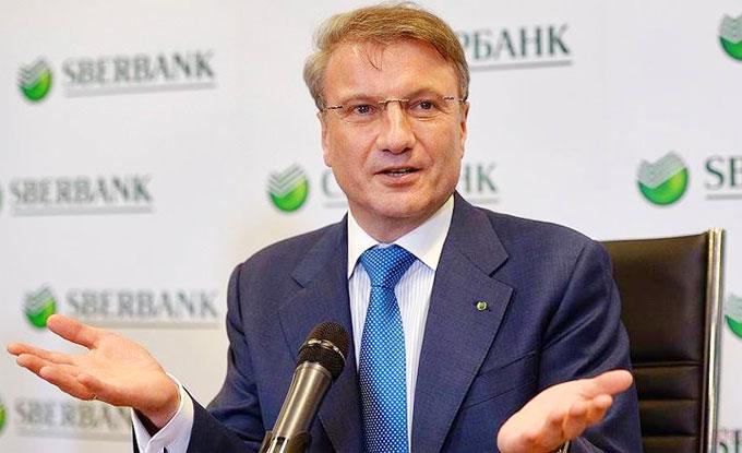 Герман Греф, президент и председатель правления Сбербанка России