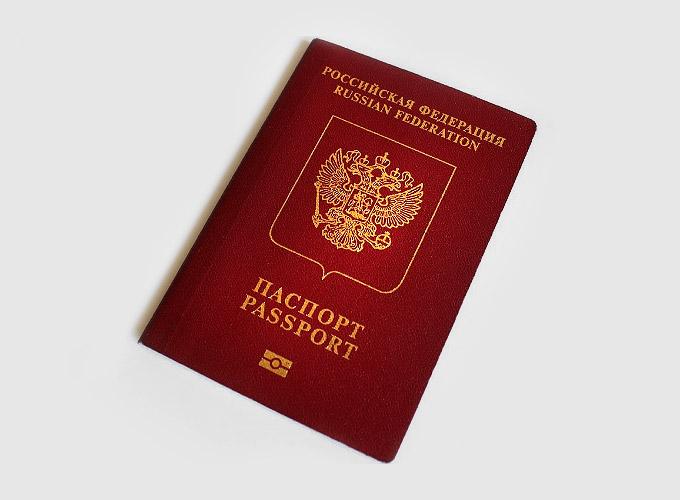 Поменять загранпаспорт по истечении срока