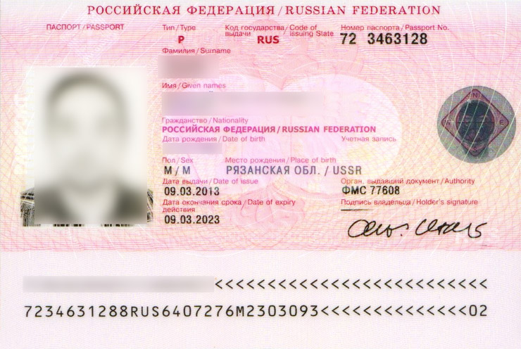 Номер загранпаспорта: расшифровка, где указан, как узнать