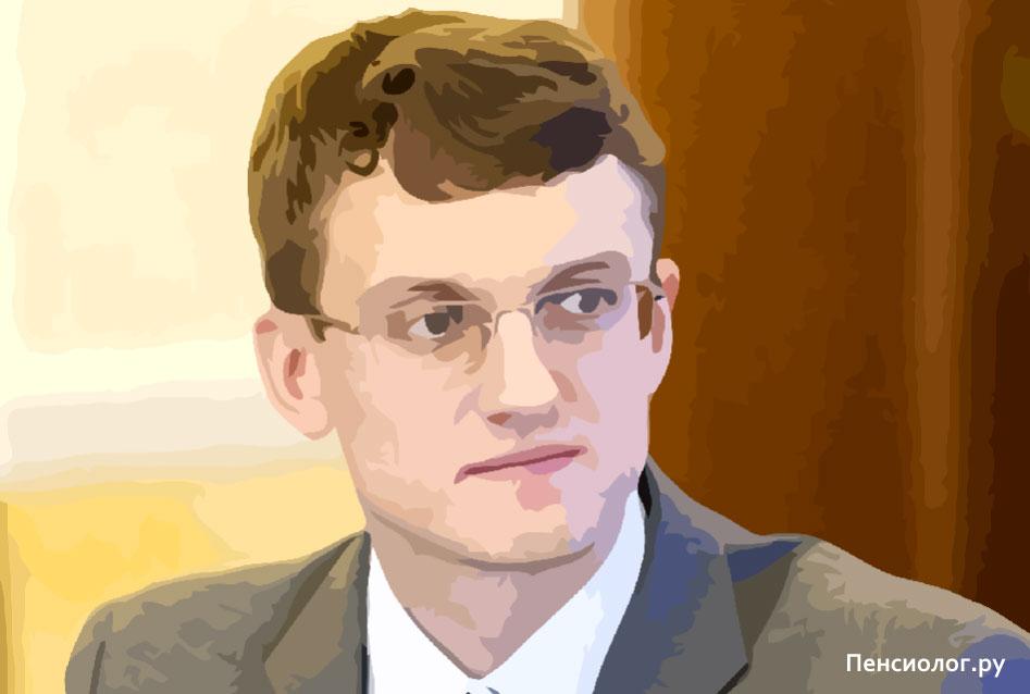 «Автор» пенсионной реформы дал интервью «Московскому комсомольцу»
